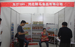 河北丽马食品有限公司在春季(第79届)山东省糖酒会展位
