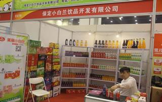 保定小白兰饮品开发有限公司在2018第21届中国(郑州)国际糖酒食品交易会展位惊鸿一瞥!
