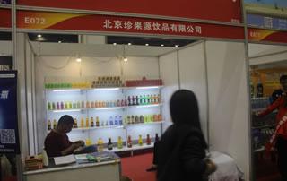 北京珍果源饮品有限公司第21届郑州国际糖酒会现场赢得了广泛赞誉