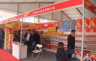 沧州养元食品有限公司在第二十一届郑州国际糖酒会上受追捧