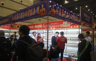 山东养生冠食品有限公司出彩2018春季中国(郑州)国际糖酒食品交易会!