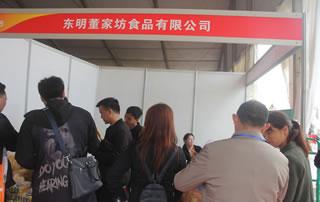 东明董家坊食品有限公司在2018第21届中国(郑州)国际糖酒食品交易会格外吸睛!