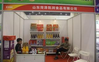 山东凯润食品有限公司在郑州国际糖酒食品交易会大受欢迎!