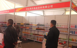 河北海洋食品饮料有限公司在第二十一届郑州国际糖酒会上招商