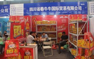四川省泰牛牛国际贸易有限公司亮相2018第16届中国(安徽)国际糖酒会食品交易会