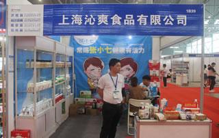 上海沁爽食品有限公司在安徽国际糖酒食品交易会大受欢迎!