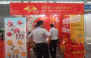 福建赢人心食品有限责任公司在安徽国际糖酒食品交易会展位!