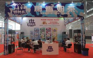 广东特种兵全国营运中心在安徽国际糖酒食品交易会大受欢迎!