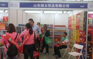 山东绿太饮品有限公司在2018第16届中国(安徽)国际糖酒食品交易会大放异彩!