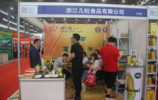 浙江几粒食品有限公司在第16届安徽国际糖酒食品交易会上大受欢迎!