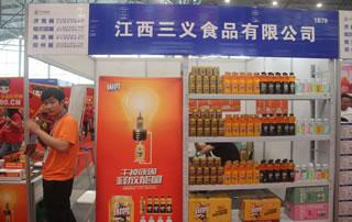 江西三义食品有限公司在2018第16届中国(安徽)国际糖酒食品交易会格外吸睛!