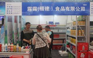 露露(福建)食品有限公司惊艳2018第16届中国(安徽)国际糖酒食品交易会!