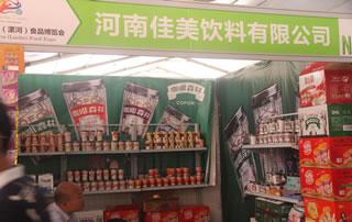 河南佳美饮料有限公司在2018第十六届漯河食品博览会格外吸睛!