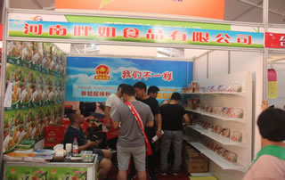 河南胖姐食品有限公司在第十六届漯河食品博览会展位!