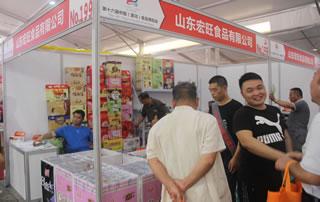 山东宏旺食品有限公司亮相第十六届(漯河)食品博览会!