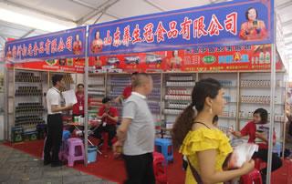 山东养生冠食品有限公司在第十六届(漯河)食品博览会上展位掠影!