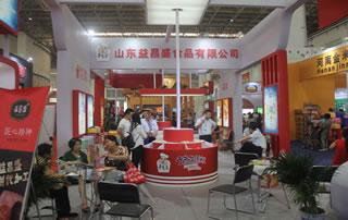 山东益昌盛食品有限公司在2018第16届漯河食品博览会展位!