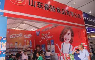 山东豪脉食品有限公司在2018第十六届漯河糖酒会门庭若市!