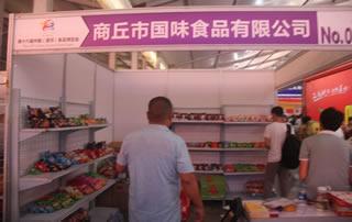 商丘市国味食品在2018第十六届漯河糖酒会上大受欢迎!