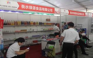衡水绿源食品有限公司在漯河食品博览会大受欢迎!