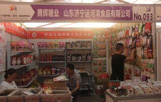 山东济宁运河湾食品有限公司在2018第16届漯河食品博览会格外吸睛!