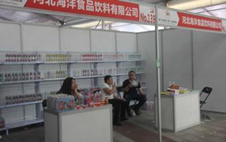 河北海洋食品饮料有限公司在第十六届(漯河)食品博览会上展位掠影!