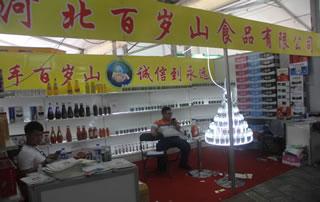 河北百岁山食品有限公司亮相第十六届(漯河)食品博览会