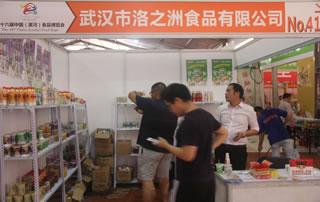 武汉市洛之洲食品有限公司在2018第十六届漯河糖酒会上大放异彩!