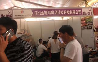 河北金翅鸟食品科技开发有限公司第十六届漯河糖酒会门庭若市!