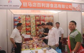 驻马店百利源食品有限公司亮相第十六届(漯河)食品博览会