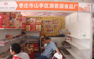 枣庄市山亭区满香源食品厂惊艳第十六届(漯河)食品博览会!