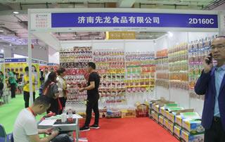 济南先龙食品有限公司在第12届全国食品博览会暨糖酒商品交易会展位