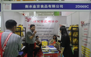 衡水金京食品有限公司在第12届全国食品博览会暨糖酒商品交易会大受欢迎!