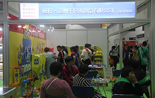 旺仔沧州千尺雪食品有限公司在2018第12届全国食品博览会暨糖酒商品交易会展位