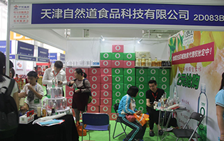 天津自然道食品科技有限公司亮相第12届全国食品博览会暨糖酒商品交易会