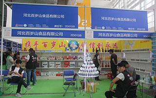 河北百岁山食品有限公司在第12届全国食品博览会上招商效果显著