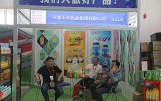 河北天天乳业集团有限公司在全国食品博览会上展位