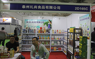 泰州礼尚食品有限公司亮相第12届全国食品博览会暨糖酒商品交易会
