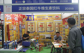 正宗泰国红牛维生素饮料在第12届全国食品博览会上受追捧
