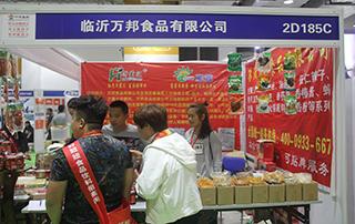 临沂万邦食品有限公司出彩2018第12届全国食品博览会暨糖酒商品交易会!