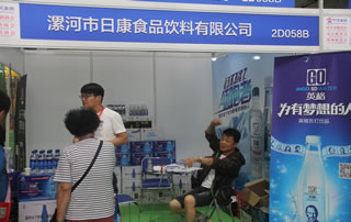 漯河市日康食品饮料有限公司在2018第12届全国食品博览会暨糖酒商品交易会上大放异彩!