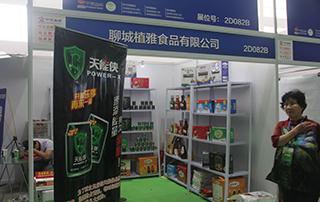 聊城植雅食品有限公司在第12届全国食品博览会暨糖酒商品交易会大受欢迎!