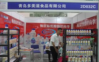 青岛多美滋食品有限公司在2018第12届全国食品博览会暨糖酒商品交易会大放异彩!