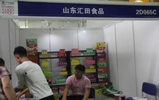 山东汇田食品在第12届全国食品博览会暨糖酒商品交易会格外吸睛!