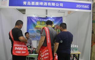 青岛慕康啤酒有限公司在第12届全国食品博览会暨糖酒商品交易会上招商!