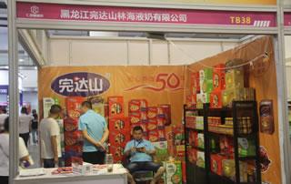 黑龙江完达山林海液奶有限公司亮相第十七届中部(湖南)糖酒食品交易会!