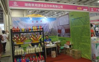 湖南景湘源食品饮料有限公司在第十七届中部(湖南)糖酒食品交易会展位!