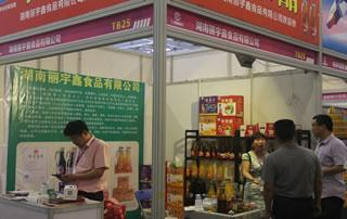 湖南丽宇鑫食品有限公司在2018第十七届湖南糖酒食品交易会展位!