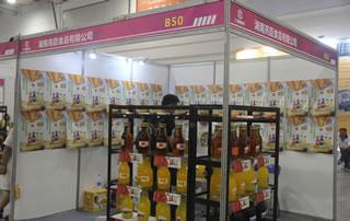 湖南亮臣食品有限公司在2018第十七届湖南糖酒食品交易会大受欢迎!