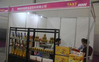 湖南亲情果食品饮料有限公司在2018第十七届湖南糖酒食品交易会上展位掠影!